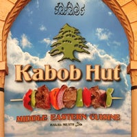 Photo taken at Kabob Hut by John & Hope T. on 5/30/2014
