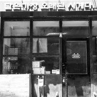 Photo taken at 전포 카페거리 by YuKay K. on 4/26/2016