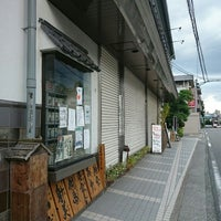 Photo taken at 小山商店 by Kazunobu on 8/16/2015