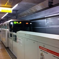 Photo taken at Hiyoshi-honcho Station (G09) by RIE Y. on 3/9/2013