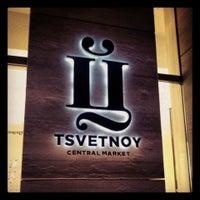 Снимок сделан в Tsvetnoy Central Market пользователем Artur G. 4/24/2013