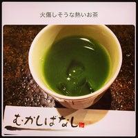 Photo taken at むかしばなし by kaerumam on 12/14/2013