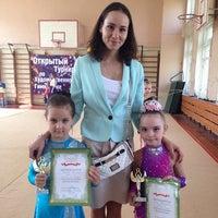 Photo taken at Гимназия № 44 by Ekaterina N. on 4/27/2014