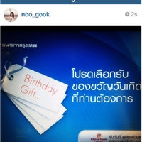 Photo taken at Bangkok Bank by N'Gook T. on 4/5/2014