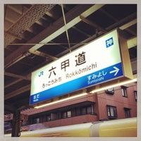 Photo taken at Rokkōmichi Station by Akinori I. on 12/29/2012