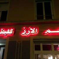 Das Foto wurde bei Le Cedre von Majed am 2/6/2013 aufgenommen