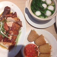 Photo taken at The Chicken Rice Shop by Zulaikha J. on 6/19/2016