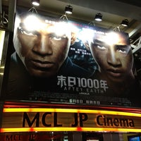 Photo taken at MCL JP Cinema by Marco O. on 6/8/2013