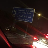 Photo taken at اشارة القلقصه by Mkalfailkawi on 10/12/2015