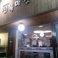 Photo taken at 마시마니 by PRG.life C. on 8/1/2013