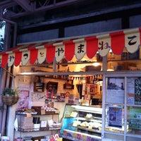 Photo taken at Oyatsu to Yamaneko by at1116 on 9/20/2013
