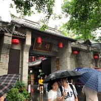 Photo taken at Jinli Market by GraceBaek ☆. on 6/21/2018