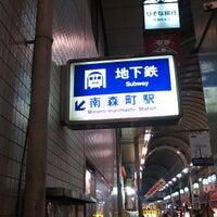 Photo taken at Minami-morimachi Station (K13/T21) by たろちゃん on 4/18/2013