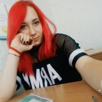 Photo taken at Бердянский государственный педагогический университет by Nana :. on 9/8/2016