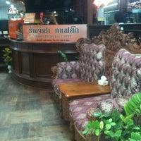 Photo taken at champa cafe by Bangkok Favorites on 9/11/2013