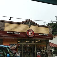 Photo taken at ほっともっと 六ッ川店 by T S. on 8/25/2013