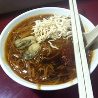 Photo taken at Shihlin Taiwan Street Snacks by Jolynn K. on 2/7/2016