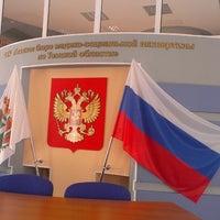 Photo taken at Главное Бюро Медико-социальной Экспертизы по Томской области by Anna K. on 9/1/2013