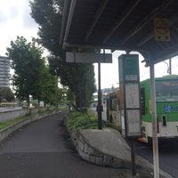 Photo taken at 豊島五丁目団地バス停 by うえにょ on 10/7/2017