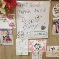 Photo taken at 篠寿司 by Takumi K. on 10/4/2017