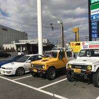 Photo taken at アストロプロダクツ 京都南店 by こう on 2/15/2017