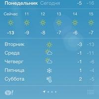 Photo taken at Ірпінське РУ ГУ МВС України by Maxim Y. on 2/3/2014