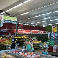 Photo taken at Supermercados Tatico by Danilo M. on 12/12/2015
