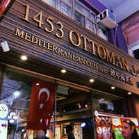Photo prise au 1453 Ottoman Turkish Mediterranean Cuisine par Fatin le8/18/2018