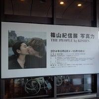 Photo taken at Miyagi Museum of Art by 伊集院 龍. on 10/19/2014