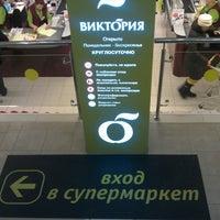 Photo taken at ТРК «Крылатский» / Krylatsky Mall by Василий П. on 2/19/2013