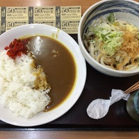 Photo taken at 四代目横井製麺所 四日市羽津店 by まさやん on 12/1/2016