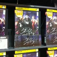 Photo taken at TSUTAYA 宜野湾上原店 by Tsutomu Y. on 10/8/2012