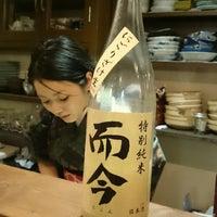 Photo taken at 宵のま by 北斗の け. on 12/6/2014