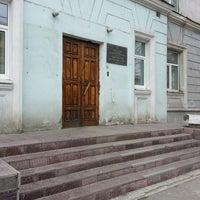 Photo taken at Факультет иностранных языков ЧГПУ by Pavel R. on 4/11/2013
