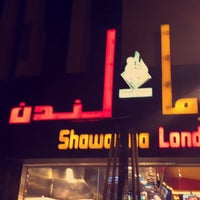 Photo taken at Shawarma London by Saleh S. on 1/13/2016
