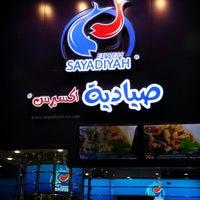 Photo taken at صيادية اكسبرس by salam k. on 2/28/2014