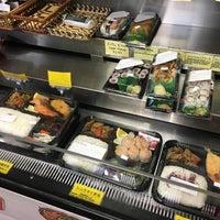 Photo taken at Japan Creek Market by Melanie B. on 12/4/2017