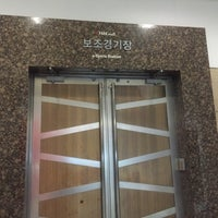 Photo taken at 용산 e스포츠 스타디움 (Yongsan e-Sports Stadium) by Darlyng D. on 1/21/2016