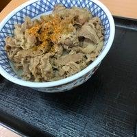 Photo taken at Yoshinoya by mak 1. on 4/1/2017