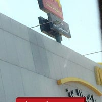 Photo taken at McDonald's by Malak 6. on 9/27/2016