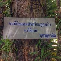 Photo taken at วัดท่าศักดิ์ by Praeriiz ✌🏻️ G. on 5/29/2016