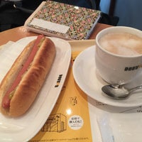 Photo taken at Doutor by ことら ネ. on 10/10/2015