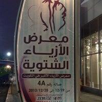 Photo taken at معرض الازياء الصيفية by Ahmed K. on 12/27/2013
