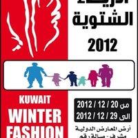 Photo taken at معرض الازياء الصيفية by Ahmed K. on 12/24/2012