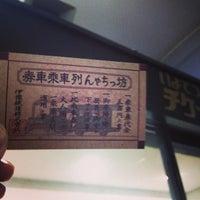 Photo taken at いよてつチケットセンター by きっしぃ o. on 7/14/2014