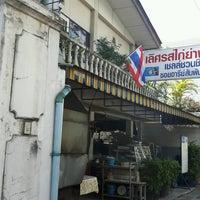 Photo taken at Lert Ros Kai Yang by Pitakpong S. on 12/12/2016