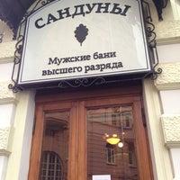 Das Foto wurde bei Сандуновские бани von Сергей am 4/30/2013 aufgenommen