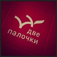 Снимок сделан в Две палочки пользователем Oleg S. 2/28/2013