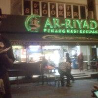 Photo taken at Restoran Ar-Riyad by Muhammad H. on 12/8/2012