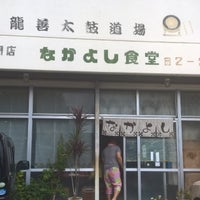 Photo taken at 八重山そば専門店なかよし食堂 by 毬藻 K. on 5/24/2015